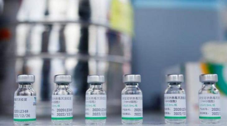 Covid vaccination in Europe 'far from sufficient' to avoid resurgence: WHO