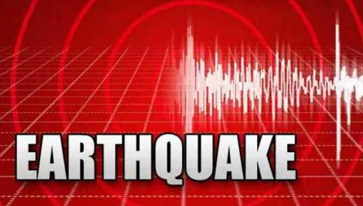 5.0-magnitude quake hits 87 km SW of Kabare, Democratic Republic of the Congo -- USGS