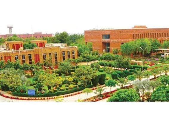 Registrar Sukkur IBA terminate deputy director HR