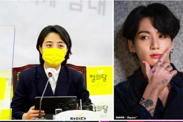 South Korean MP apologizes over BTS tattoo pictures