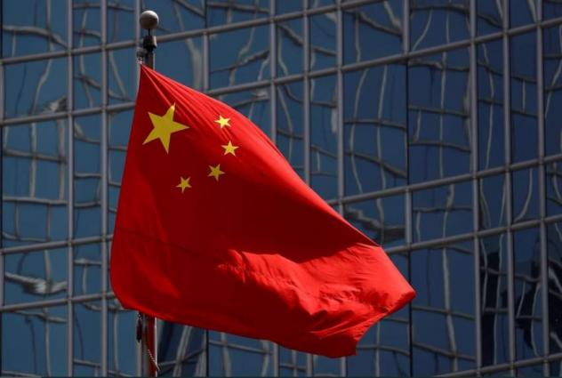 China Passes Legislation on Countering Foreign Sanctions - State Media