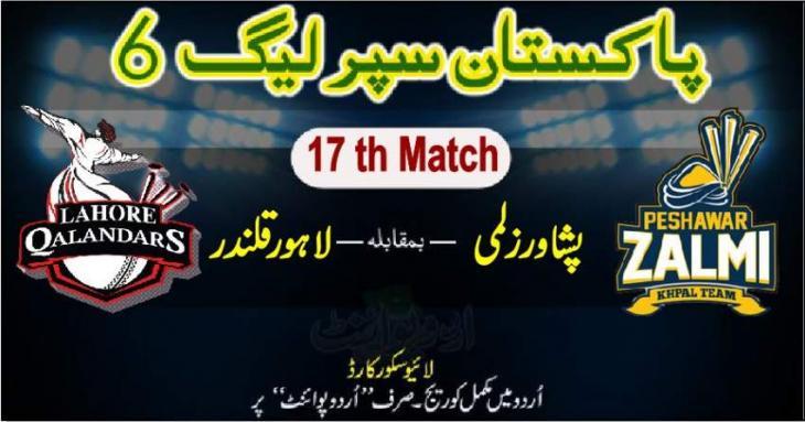 Today PSL Match 17 Lahore Qalandars Vs. Peshawar Zalmi 10 June 2021: Watch PSL LIVE on TV