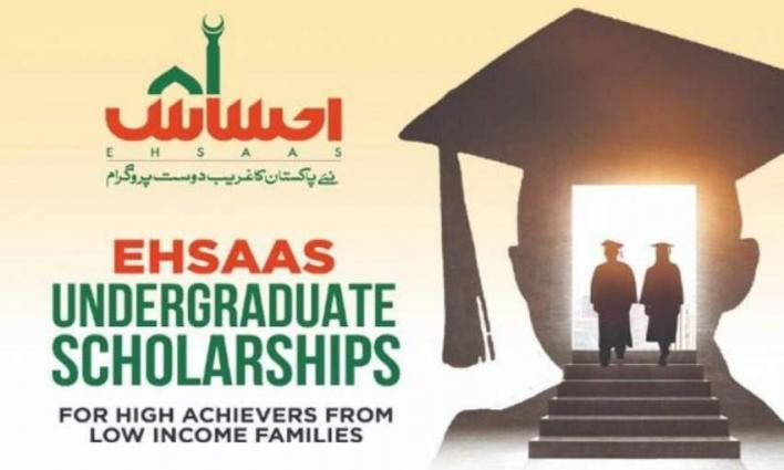 51 percent girls, 4 percent minorities amongst 69,130 scholarship recipients for Fiscal Year 2020/21