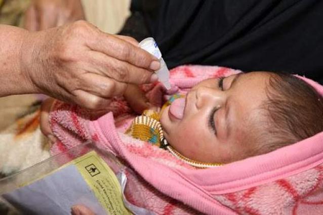 GPEI launches new polio eradication strategy 2022-26