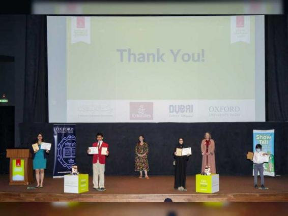 Emirates Literature Foundation's story writing competition now open