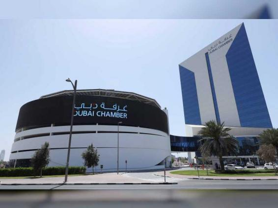 Dubai Chamber wins 2021 US Green Building Council Middle East Leadership Award