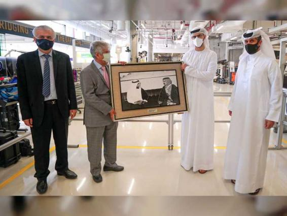 National Programme for Artificial Intelligence signs agreement with Bahrain's Nasser Vocational Training Centre