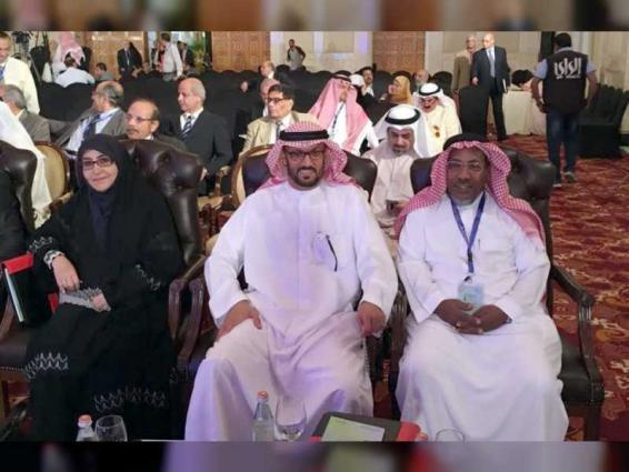 الجمعية الكيميائية الاماراتية تحتفي بيوم الكيميائيين العرب