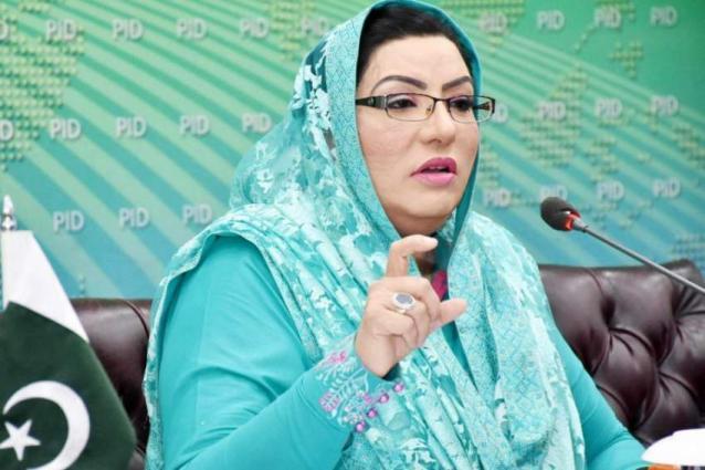 Punjab budget to ensure composite development: Dr Firdous
