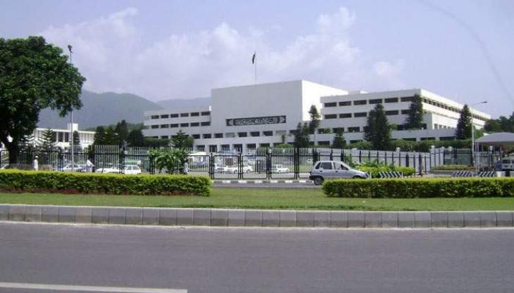 National Assembly session adjourns till June 15