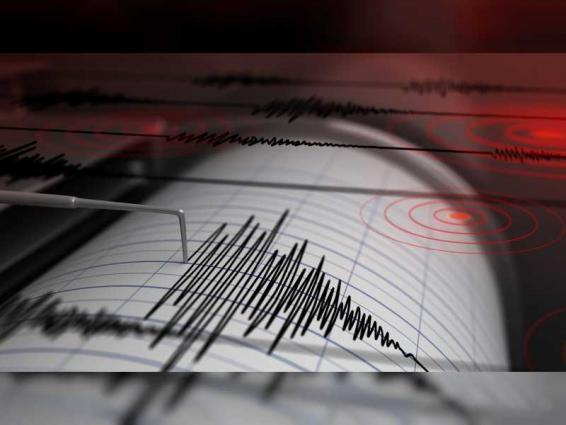 هزة بقوة 5,7 درجات تضرب جنوب الفيليبين