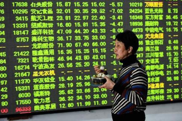 ChiNext Index lower at midday Tuesday