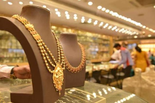 Shanghai gold futures close lower