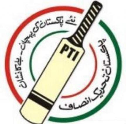 PTI to win AJ&K elections: Hamid Raza