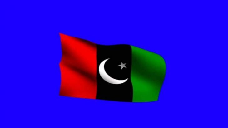 Two seasoned PPP Jialas'  part ways of  party :  Announces to contest  AJK Polls being independent candidates