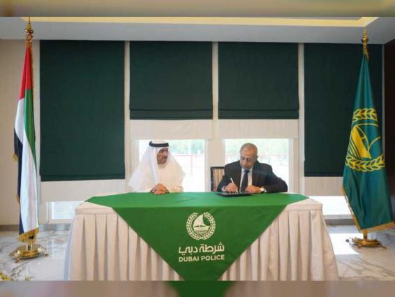 """تعاون بين """"أكاديمية لنقل البحري بالشارقة"""" وشرطة دبي في التعليم والتدريب"""