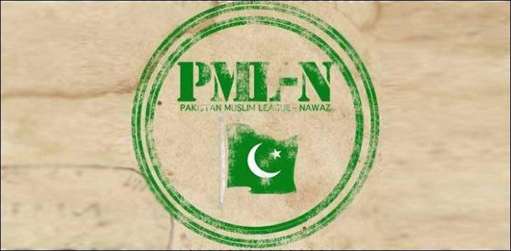 PML(N) led AJK Govt fails to announce budget 2021-22