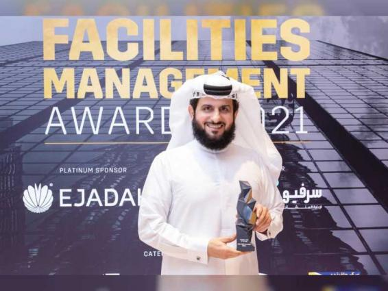 Imdaad CEO named 'Industry Leader' at Innovation in FM Awards 2021