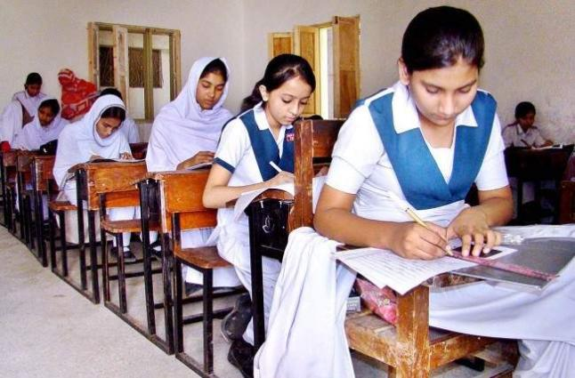 ABISE to conduct HSSC and SSC examination from July10