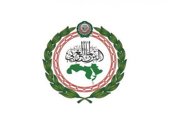 البرلمان العربي يدين هجمات الحوثي الإرهابية على خميس مشيط