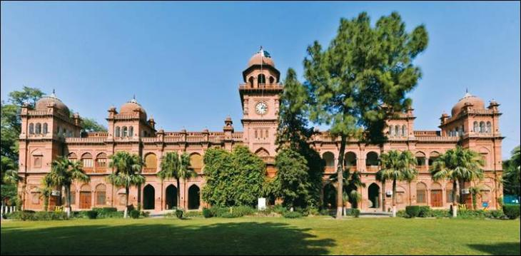 PU extends LLB admission date