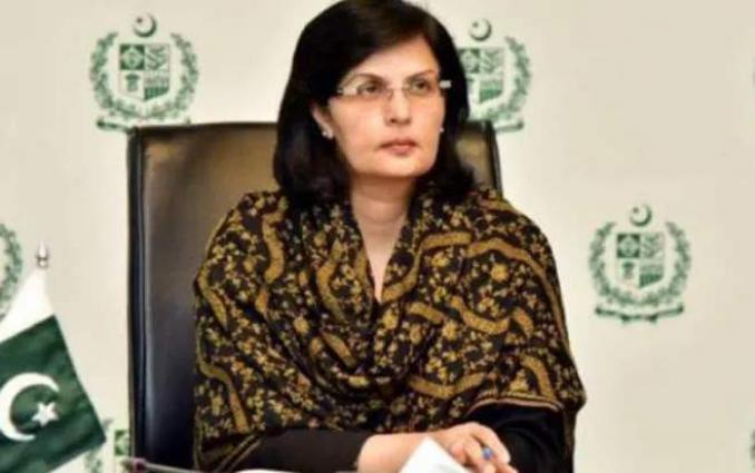 Govt allocates Rs 260b for 'Ehsaas Program' in Budget 201-22: Dr Sania
