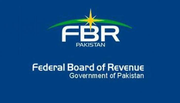 FBR starts operation against unregistered units