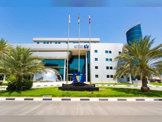 Dubai Customs organises second International Day Against Drug Abuse Forum