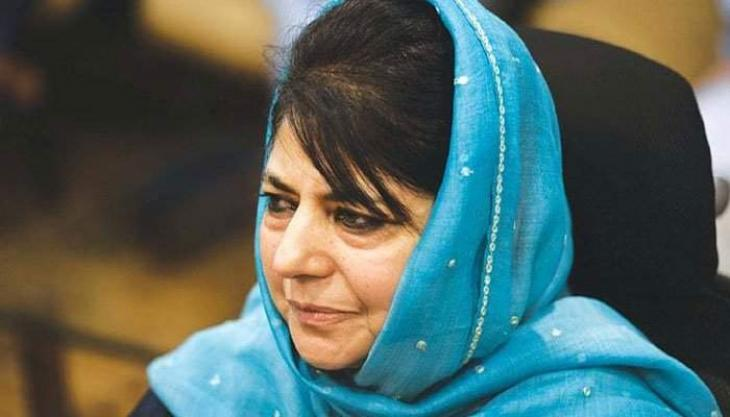 PDP to hold internal party meeting in Srinagar on Sunday
