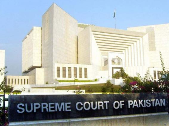Supreme Court dismisses bail appeals filed by corruption accused
