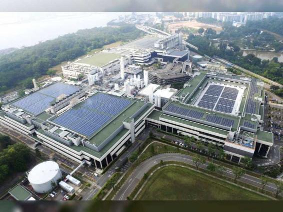 Mubadala's GLOBALFOUNDRIES breaks ground on new $4b fab in Singapore