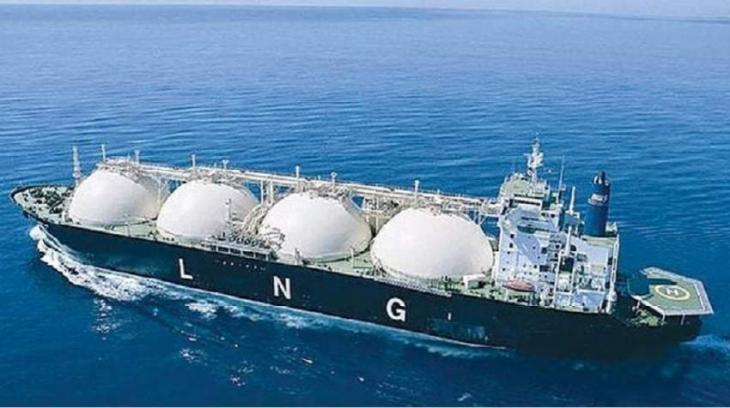 Govt urged to abolish taxes on LNG import