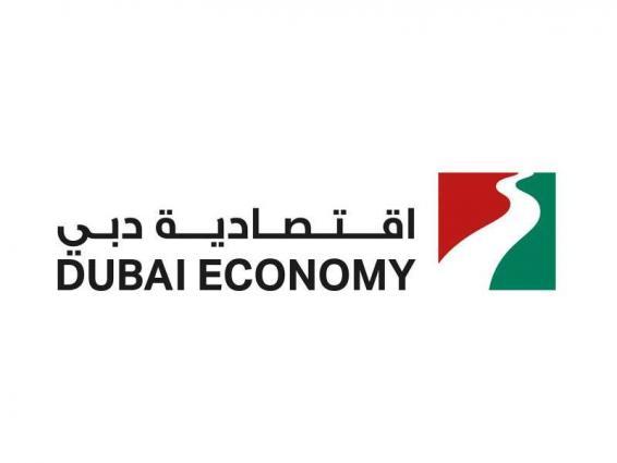 Deadline for providing 'Beneficial Owner' data extended to 30 June, says Dubai Economy