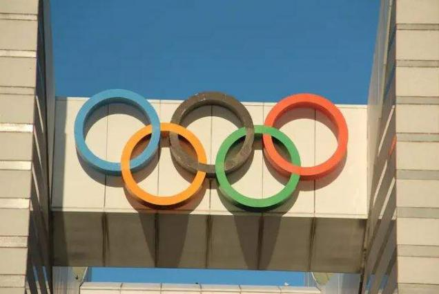Tokyo 2020 unveils fan rules with a month to keep safe games