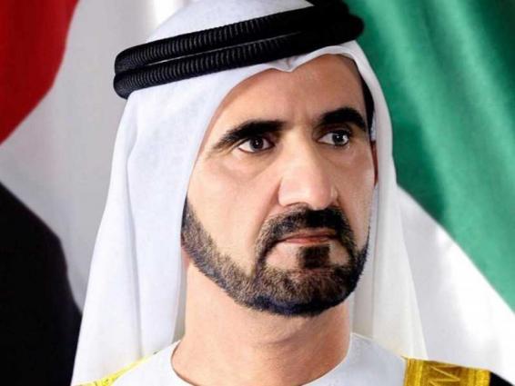Mohammed bin Rashid announces countdown for Expo 2020 Dubai