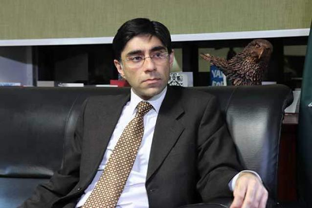 Pakistan strongly condemns state terrorism against people under illegal occupation: Dr Moeed