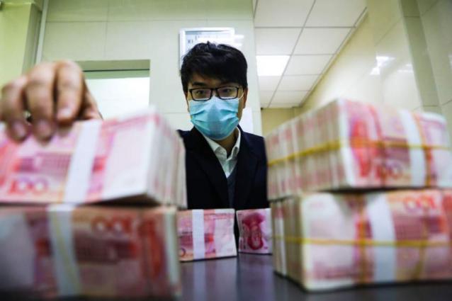 China's overnight Shibor interbank rate decreases Friday