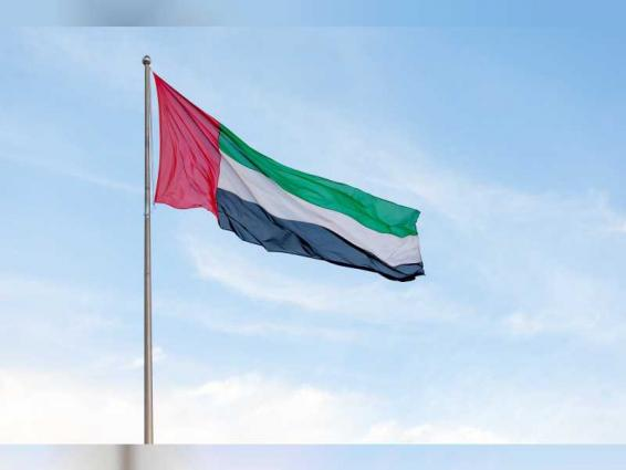 UAE joins Central American Integration System