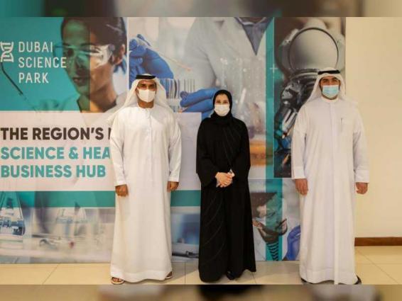 Sarah Al Amiri visits Dubai Science Park, meets senior officials from international companies