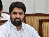 KP government enhanced sense of security among working women-Fazl ..