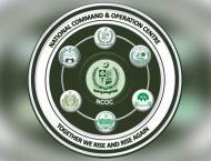 Moderna Covid-19 vaccine administration starts at F-9 Park MVC: N ..