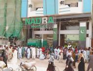 Interior Ministry issues transfer, posting orders of 12 NADRA off ..