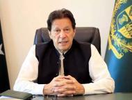 Govt transforming minerals, gems sector into export industry: Pri ..