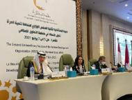 OIC Secretary General Attends the Second Extraordinary WDO Minist ..