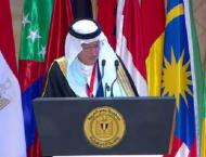 Al-Othaimeen at Ministerial Conference: Women's Participation i ..