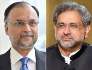 NAB files appeals against Shahid Khaqan, Miftah Ismail, Ahsan Iqb ..
