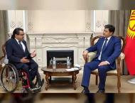 UAE an inspiring model in empowering people of determination: Kyr ..