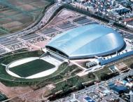 Japan's Fukushima, Hokkaido ban fans at Olympic events