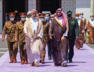 Sultan of Oman leaves Saudi Arabia after official visit