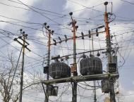 BISE Sukkur urges SEPCO for uninterrupted power supply during exa ..
